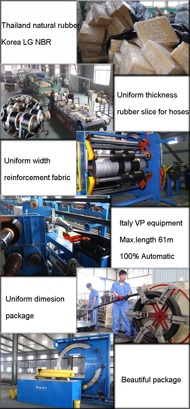 industrial dock hose production